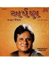 Arpan (Gujarati Ghazals) - Manhar Udhas