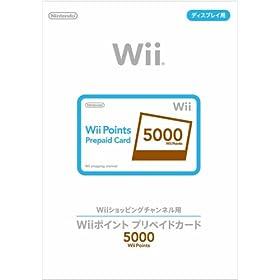 Wii ポイント プリペイドカード 5000