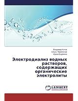 Elektrodializ Vodnykh Rastvorov, Soderzhashchikh Organicheskie Elektrolity