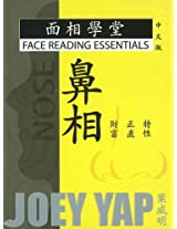 Face Reading Essentials - Nose: Wealth, Integrity, Identity