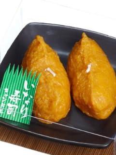 知ればもっともっとウマくなる!回転寿司「魅惑の仰天ウンチク100連発!」 vol.06