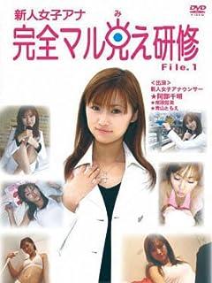 2013年上半期人気女子アナ「マル秘SEX事件」暴露座談会 vol.3