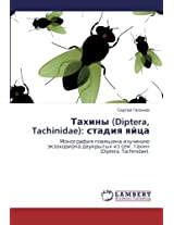 Takhiny (Diptera, Tachinidae): Stadiya Yaytsa