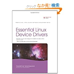 Essential Linux Device Drivers (Prentice Hall Open Source Software Development Series)