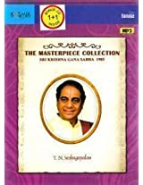 The Masterpiece Collection: Live Concert at Krishna Gana Sabha - 1985