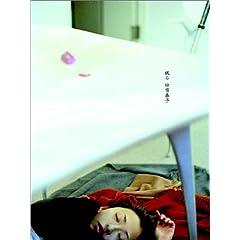 松雪泰子 眠る