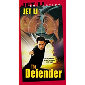 THE DEFENDERの画像