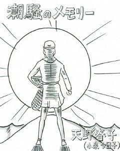 小泉今日子が能年玲奈に伝授「最強アイドルの掟7カ条」 vol.2