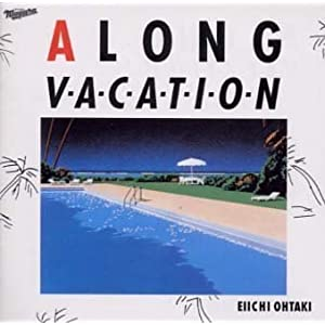 A LONG VACATION [20th Anniversary Edition]