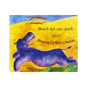 Keeping Up with Cheetah in Gujarati and English (English and Gujarati Edition)