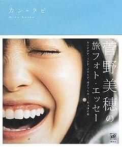 「菅野美穂が妊娠! 堺雅人が父親に」他、今週の「芸能」まとめニュース