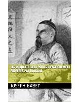 Les quarante-deux points d'enseignement proférés par Bouddha (French Edition)