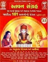 101-Stavan Sangraha