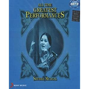 ALL TIME GREATEST PERFORMANCE SHUBHA MUDGAL