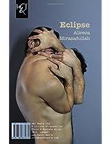 Eclips: Tasht Koobi