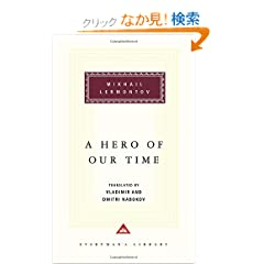 A Hero of Our Time: Foreword by Vladimir Nabokov, Translation by Vladimir Nabokov and Dmitri Nabokov (Everyman's Library (Cloth))