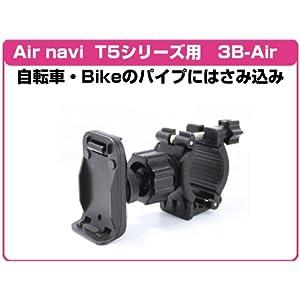 【クリックでお店のこの商品のページへ】Pioneer carrozzeria Air navi エアーナビ 適合P用 パイプはさみこみタイプ 自転車 Bike バイクに(3B-Air) 純正品番 載換キット AD-T05 対応ナビ用 AVIC-MP33 AVIC-T55 AVIC-T05 AVIC-T05II用