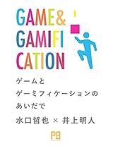 GAME TO GAMEFICATION NO AIDADE NINGEN TO JOUHOU NO KANEKEI HA IKANI KOUSHIN SARETEKITAKA (PLANETS HOBOWAKU COLLECTION for Kindle)