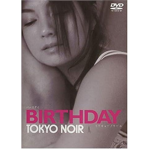 BIRTHDAY TOKYO NOIR [DVD] (2004)