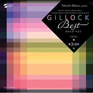 ギロック ベスト レベル3・4 小原孝(ピアノ)
