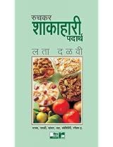 Ruchkar Shakahari Padartha