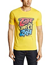 Happily Unmarried Men's Round Neck Cotton T-Shirt