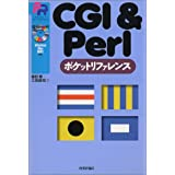 CGI & Perl |Pbgt@X (Pocket reference)c 