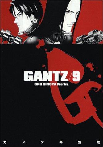 【Kindle】「GANTZ(9)」読了
