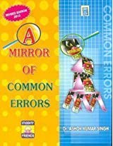 A Mirror Of Common Errors (English+Hindi)