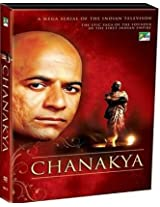 CHANAKYA - T V Serial