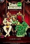 Tanu weds Manu |DVD