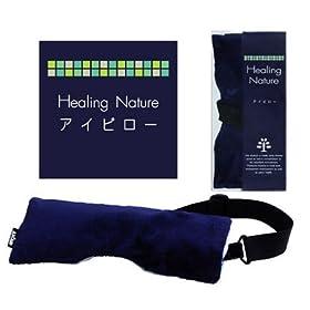 【クリックでお店のこの商品のページへ】ASCAM 活性セラミック炭 Healing Nature HNアイピロー (取り外しバンド付) ネイビー HNP-001: ホーム&キッチン