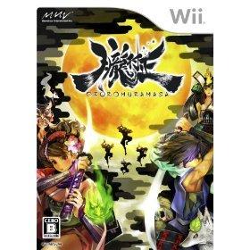 Wii用ソフト:「朧村正」