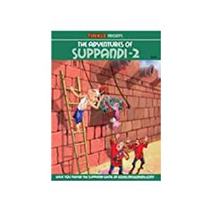 The Adventures Of Suppandi - 2 (Tinkle)