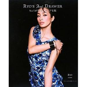 RYO'S 2nd DRAWER—りょうが作る、モードな服