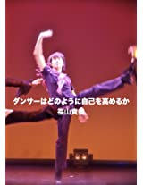 dansa-wa donoyouni jikowo takameruka
