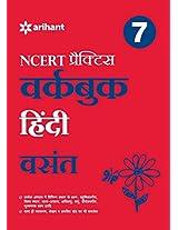 Workbook Hindi CBSE Class 7th