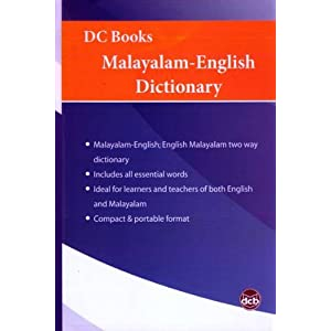 ENGLISH MALAYALAM : MALAYALAM ENGLISH DICTIONARY
