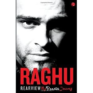 Rearview: My Roadies Journey: 0