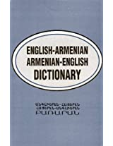 English-Armenian and Armenian-English Dictionary