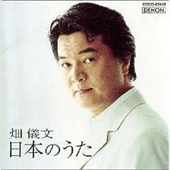 「日々草」(加羽沢美濃作曲)や、「初恋」の背筋ゾクゾクをどう言えばいいんだろう。したたかに音楽的なうた。 (榊順一) --- 2000年09月号