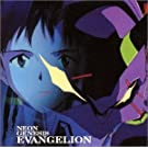 NEON GENESIS EVANGELION