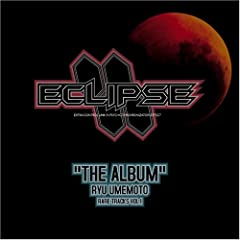 ~{ RARE TRACKS Vol.1 - ECLIPSE THE ALBUM