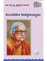 KamaladeVi Chattopadhyaya