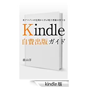 KindleoKCh A}]wdq
