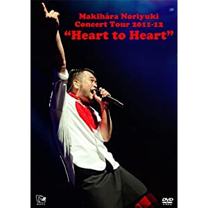"Makihara Noriyuki Concert Tour 2011-12 ""Heart to Heart"" [DVD]"