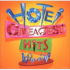 HOTEI GREATEST HITS 1990-1999