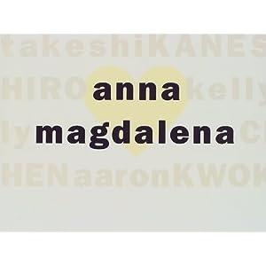 アンナ・マデリーナの画像