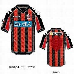 コンサドーレ札幌 ホーム ユニフォーム(S/S) レッド×ブラック