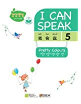 My Fun Chinese: Green Set 2: I Can Speak
